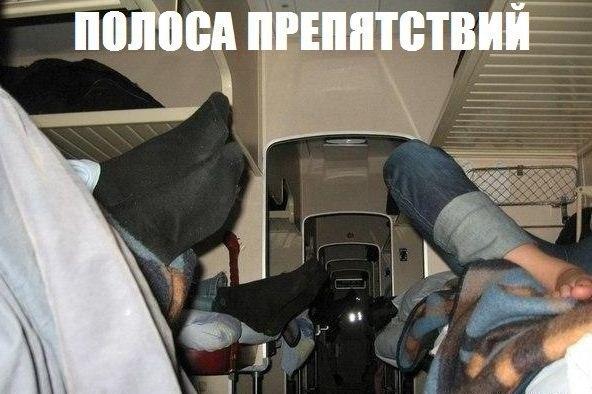 фото видео в плацкартном вагоне