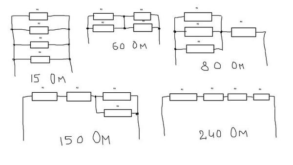 Рисунки схем соединения резисторов