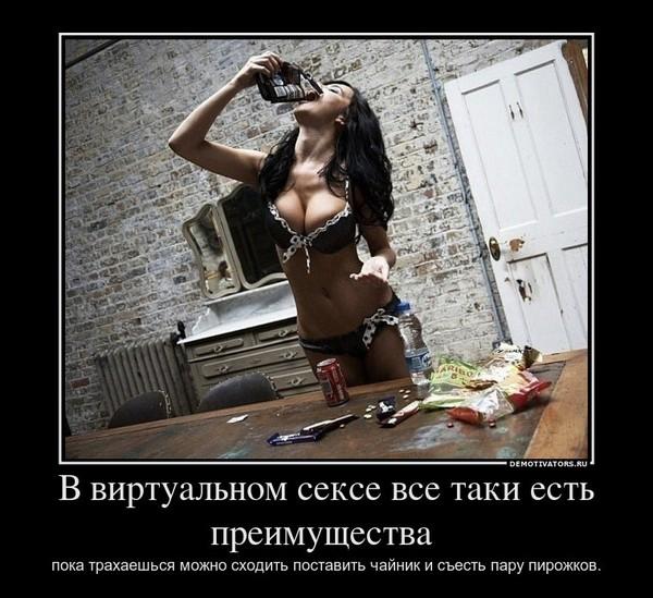 zhenshina-virtualniy-seks