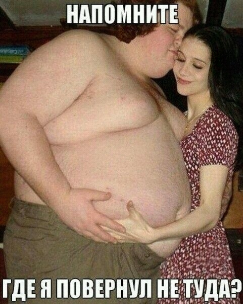 Онлайн секс с толстым мужиком