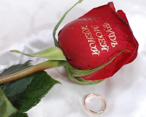 Как сделать чтобы тебе признались в любви 774