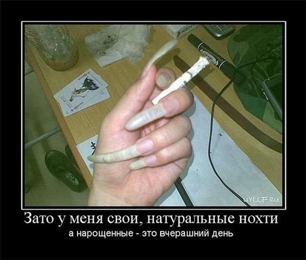 Приколы про ногти