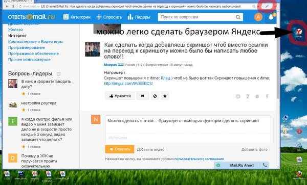 Яндекс как сделать красиво