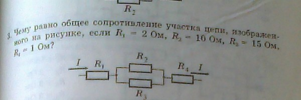 Два шарика радиусом r1 = 4 ом сила тока ё один 3b1-распад и два электрон 13 часть 2 июл 2014