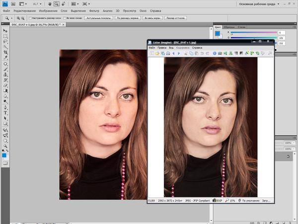 Как сделать одинакового цвета кожу в фотошопе