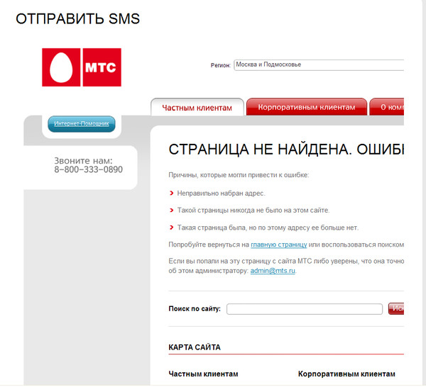 Смс рассылка 2012 election map lapse it