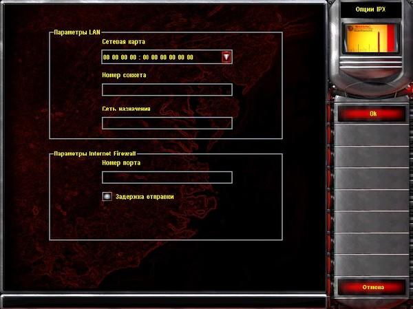 У меня Проблема: не могу играть в Red Alert 2 через хамачи т.к. Виста не по