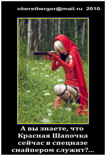 Анекдоты Про Красную Шапочку Пошлые