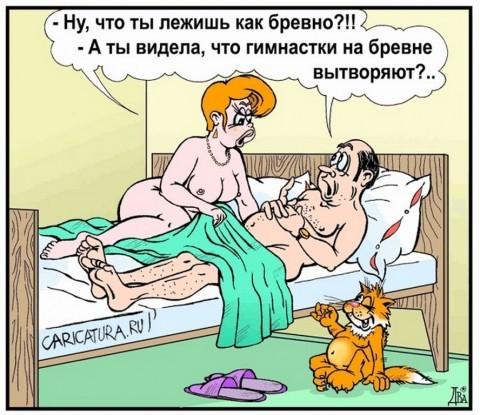 smotret-porno-kak-ebutsya-tatari-v-bane