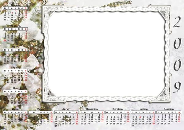 Как сделать календарную сетку на фотошопе