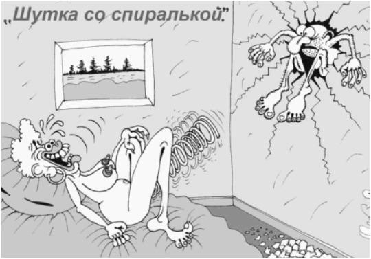 Скачать Бесплатно Анекдоты Про Секс