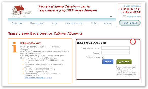 download Латинский