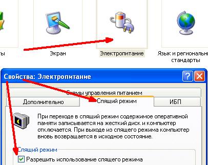 Как сделать так чтобы комп не уходил в спящий режим windows 7