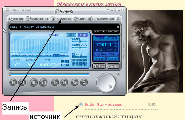 Порно аудио запись56