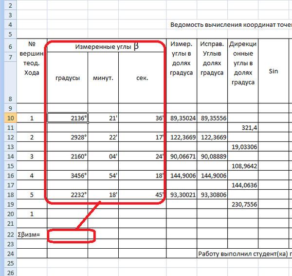 Как сделать секундомер на excel - Rusakov.ru