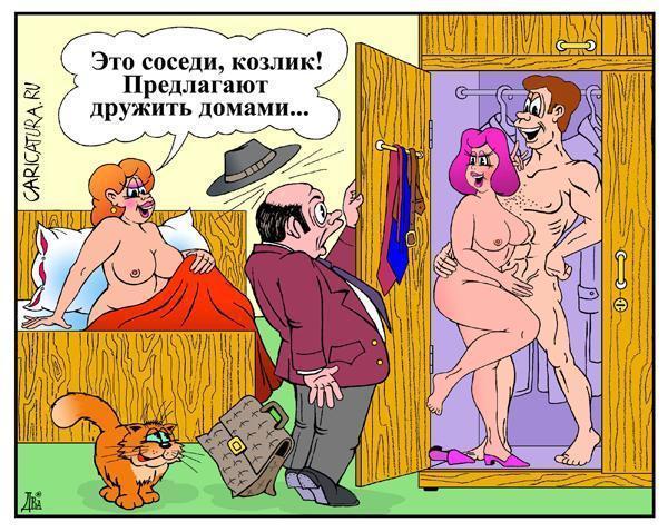fotki-seksi-zhivotikov