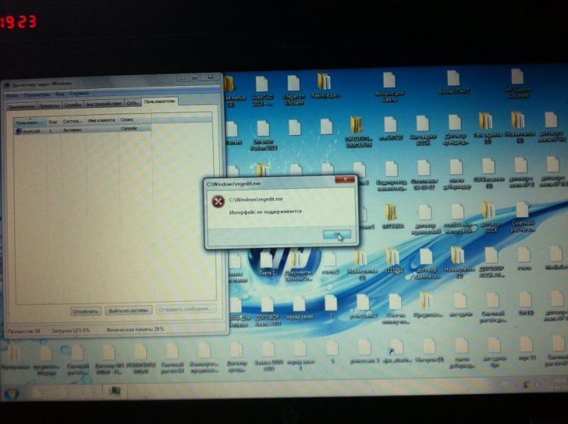 Terima kasih semoga bermanfaat untuk kebutuhan perangkat lunak ini langkah akhir: bila instalasi berlangsung