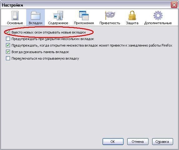 Как сделать вкладки в майле - NicosPizza.Ru