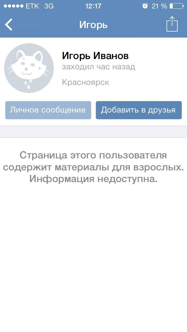 Страница этого пользователя содержит материалы как это сделать 396
