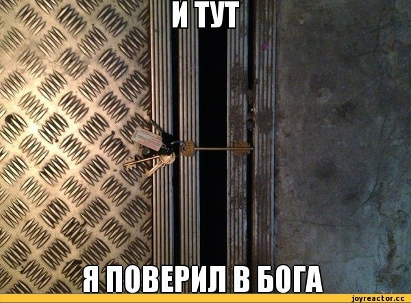 К чему снится падения в лифте
