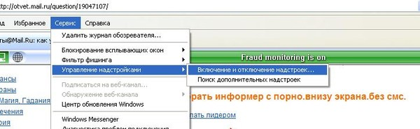 udalit-s-ekrana-porno-banner