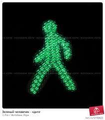 Что нужно делать когда видишь зеленых человечков