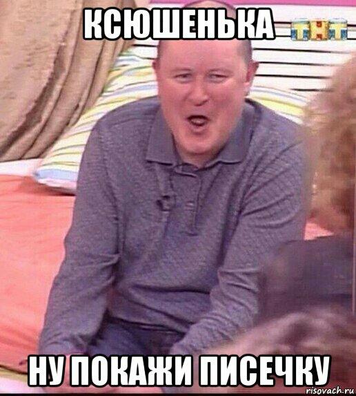 kogda-nuzhno-nachinat-seksualnuyu-zhizn