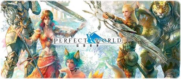 Perfect World Два Окна