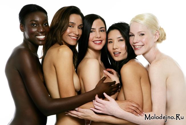 разных национальностей фото голые
