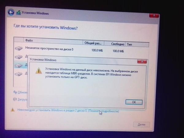 Как установить windows xp самостоятельно