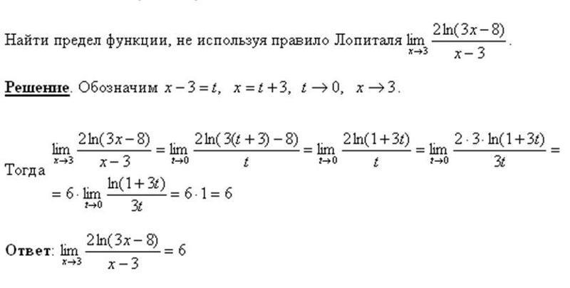 F = c1x1 c2x2  cnxn ? max (min)