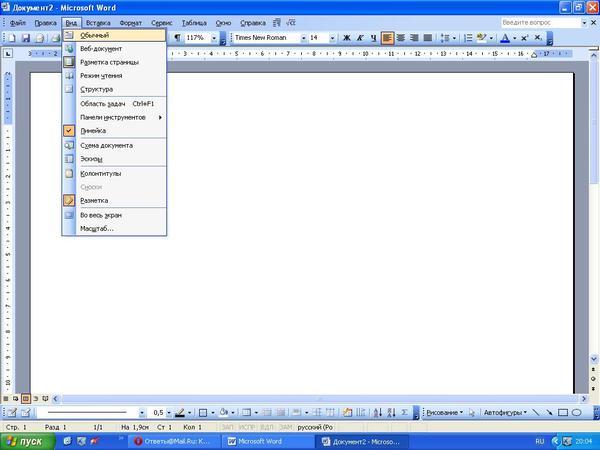 Как сделать стандартную страницу 710