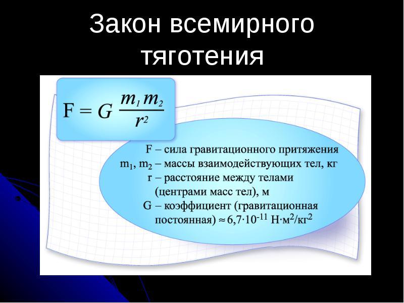 Как рассчитать налоговый. - ru