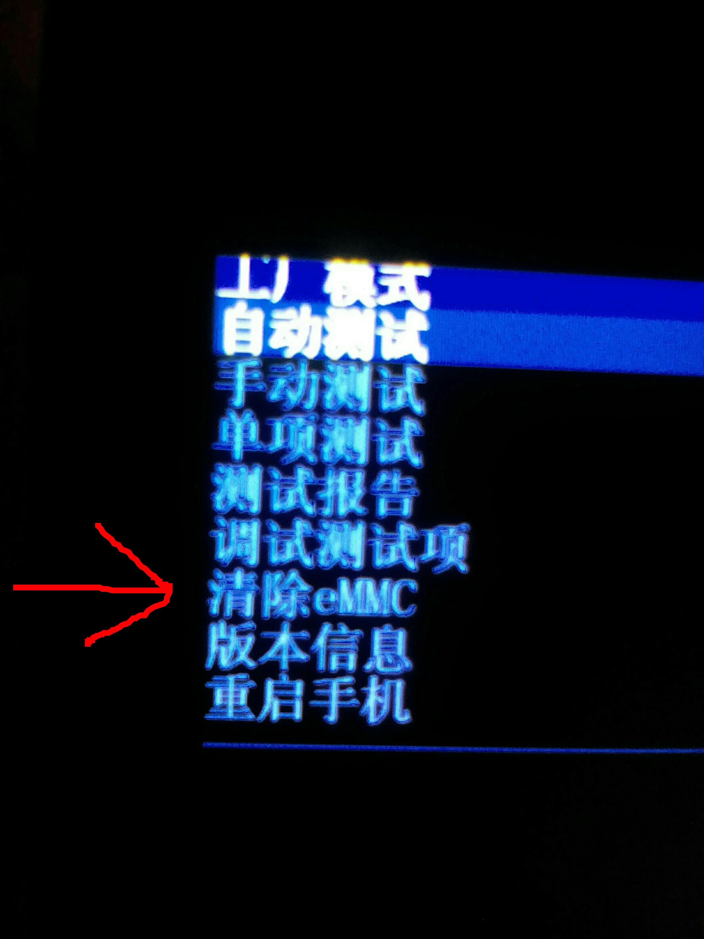 Как сделать хард ресет китайском телефоне