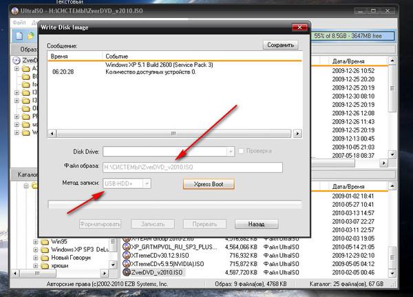 Как создать загрузочную флешку с windows xp zver cd - Политрейд