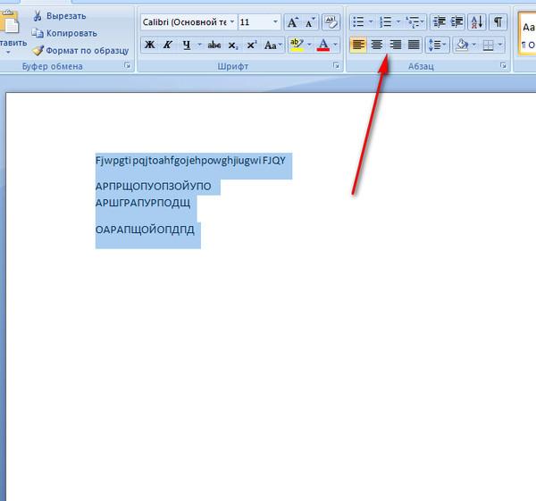 Как сделать чтобы текст шел по картинке