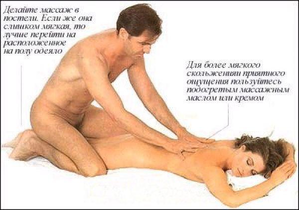 porno-kak-konchayut-v-pizdu-onlayn