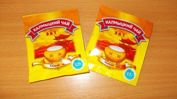 Калмыцкий чай чем полезен