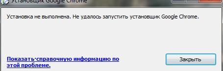 Не устанавливается kb2999226 - 2
