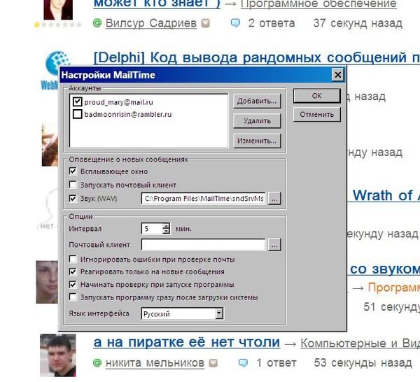Как сделать чтоб приходили - Zoolubimets.ru