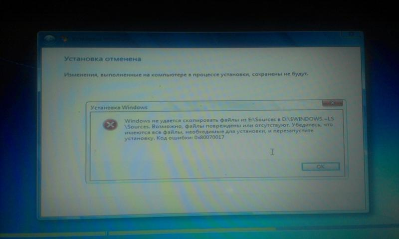 Почему не устанавливается с флешки windows 7