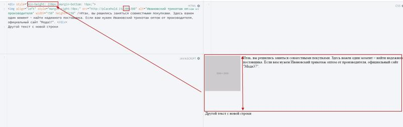 Wordpress как сделать отступ текста от картинки