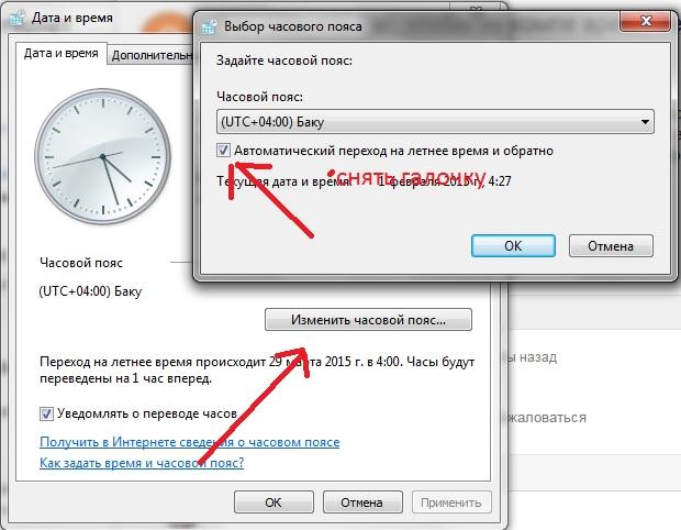 Как сделать чтобы сайты переводились - Shansel.ru
