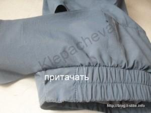 Как сделать заплатку на куртку на рукаве