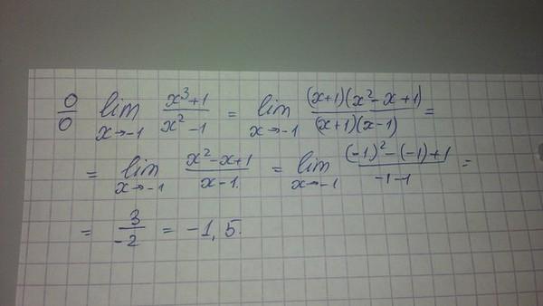 Производная y=ln(2x 3+3x 2)