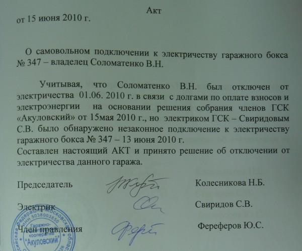 Ответы@Mail.Ru: Ведь это очевидная ложь?