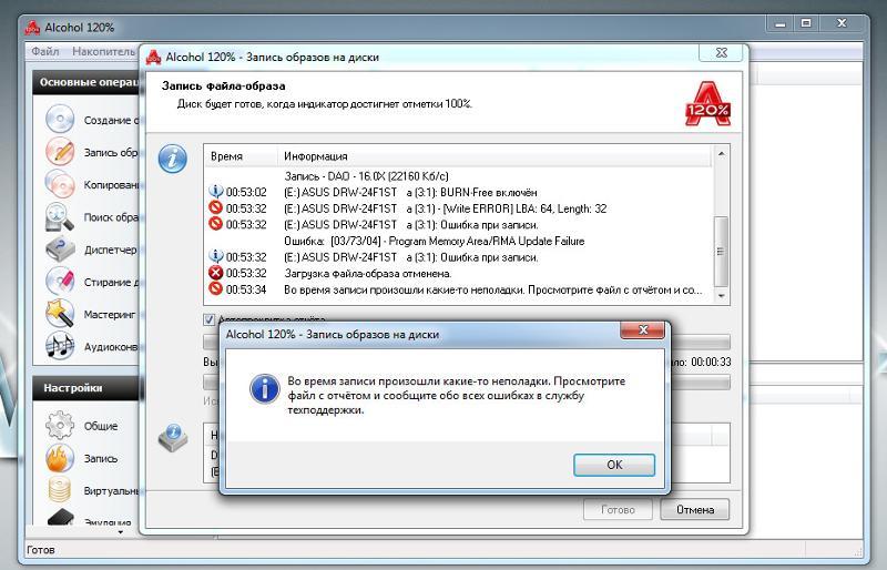 Как в неро создать образ диска из файлов