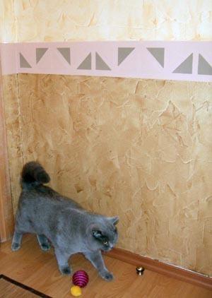 Как сделать чтобы стена была внизу