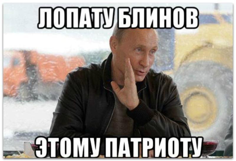 """Аэропорт """"Киев"""" продолжает обслуживать российскую """"Трансаэро"""" несмотря на санкции - Цензор.НЕТ 1152"""