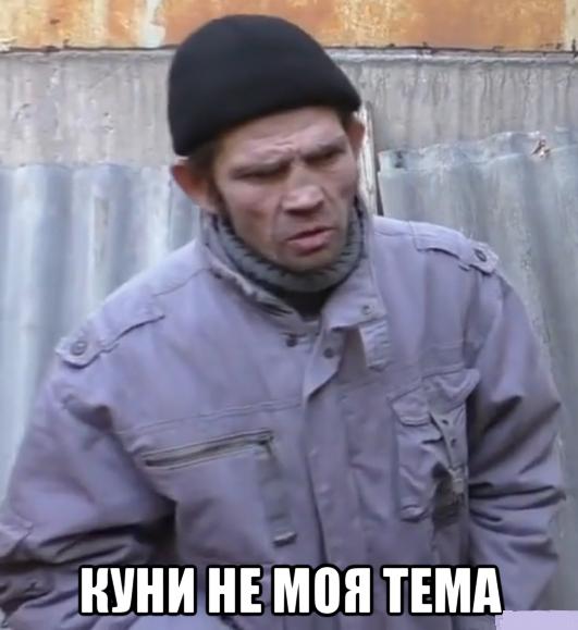 esli-ti-hochesh-poebatsa